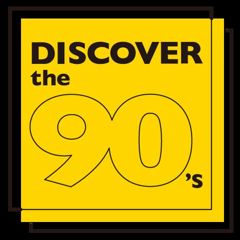 discover90s_logo