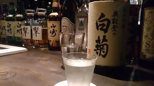 日本の酒 バー