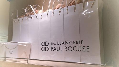 Boulangerie Paul Bocuse