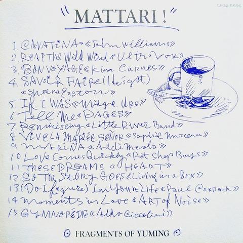 MATTARI !