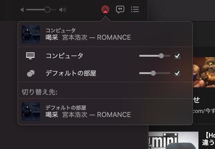 スクリーンショット 2021-02-10 7.01.17