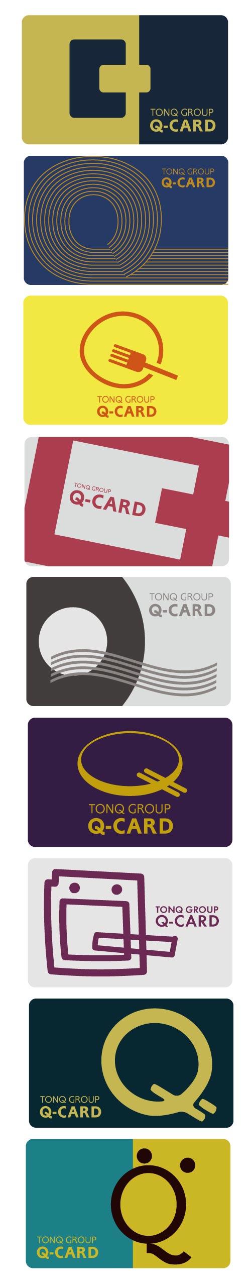 カードデザイン2