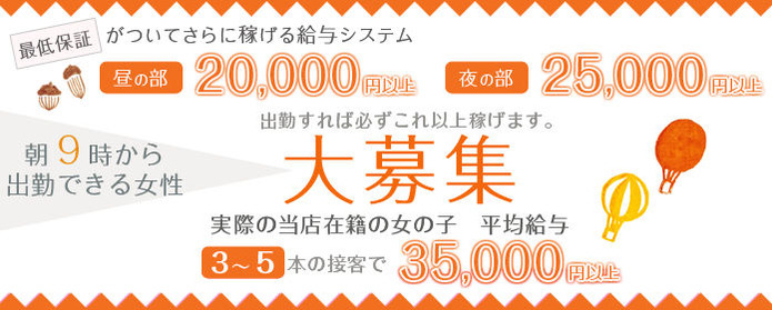 img_salary_02