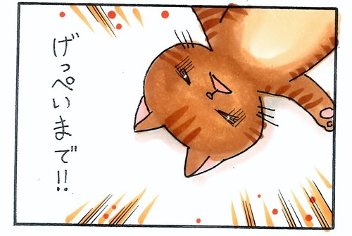 20160516105739_00001 - コピー (3)