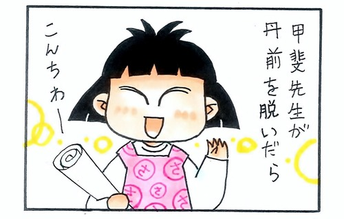 20160401154413_00001 - コピー