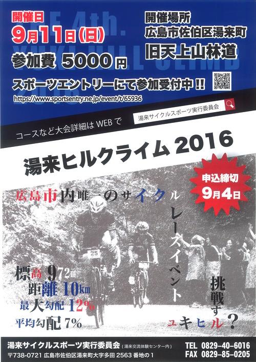 20160708134624_00001