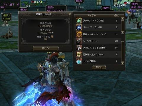 ショット00642b