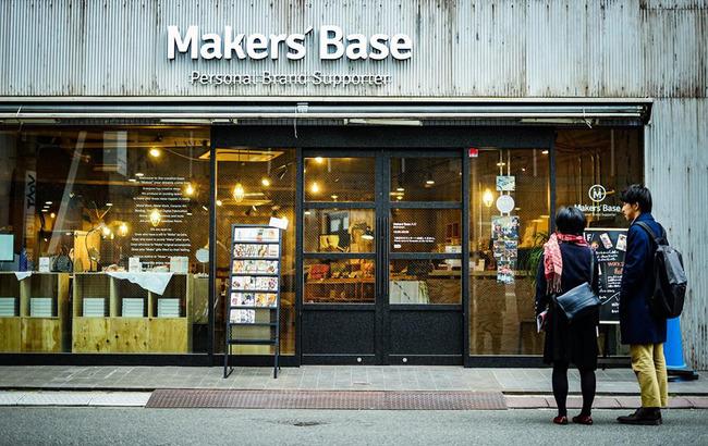 makersbase