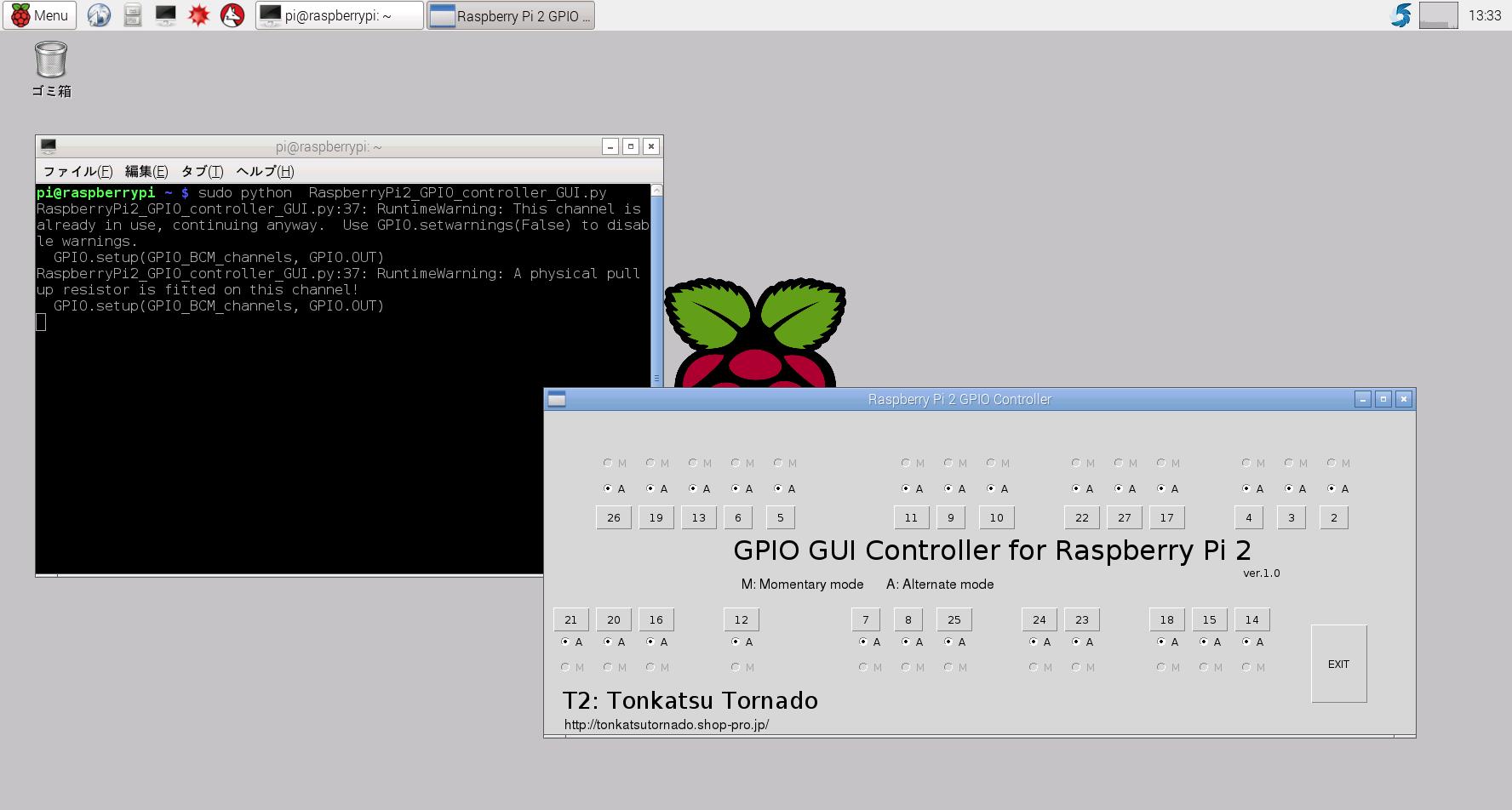 Download python 3.5 raspberry pi