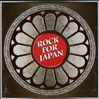 0017Rock For Japan