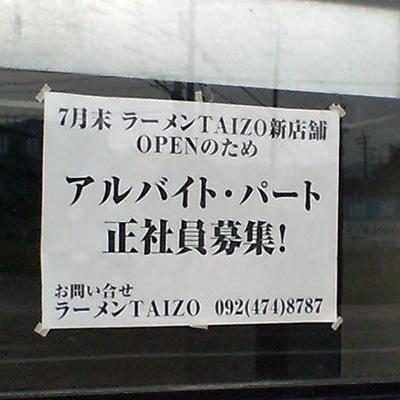 080710t1.jpg