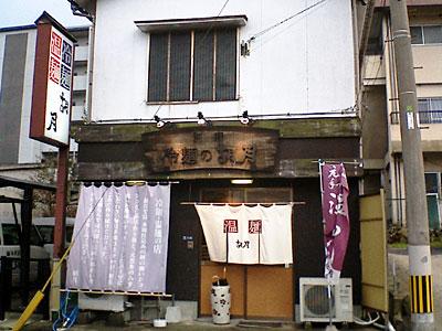 060114kogetsu_ent.jpg