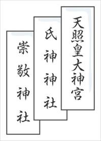 mahoroba53-10