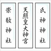 mahoroba53-11-150x150