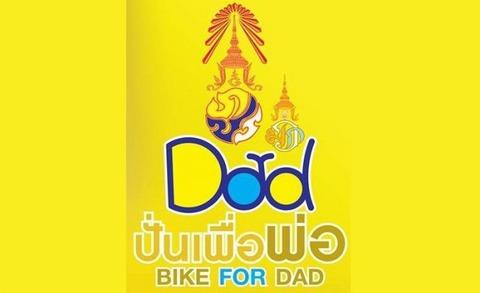 bike640x390_669868_1444801320