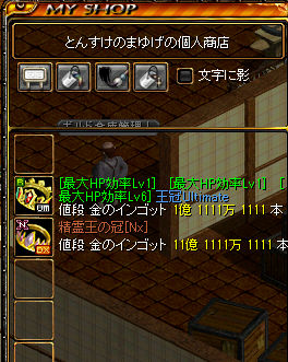10[00]