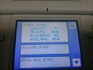 IMG00467