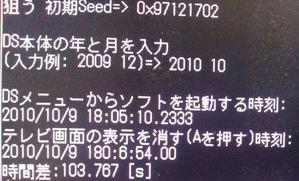IMG00559