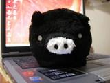 パソコンの黒豚和え