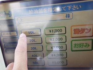 P1000333