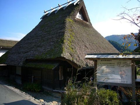 美山町かやぶきの里 民俗資料館写真