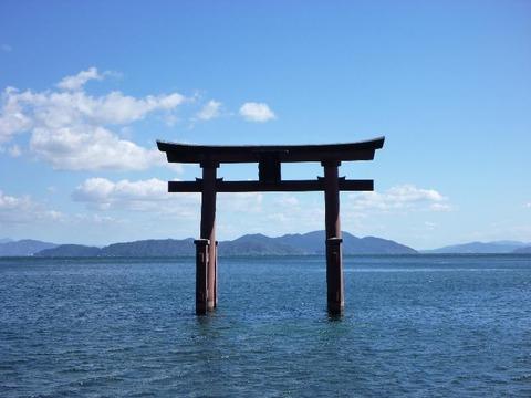 琵琶湖 鳥居 写真