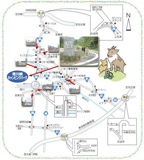 青川峡マップ