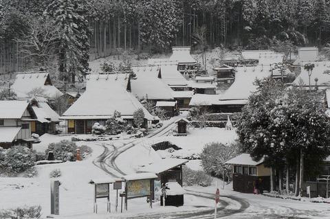 美山町かやぶきの里 雪景色 写真