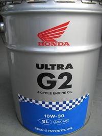 ultraG2