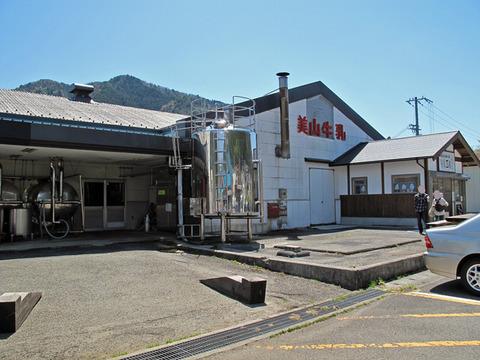 美山のめぐみ 牛乳工房 写真