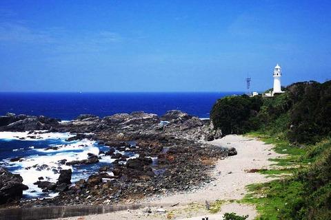 潮岬 景観 写真