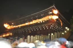 東大寺2月堂しゅうじかい
