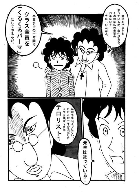 てんぱ22
