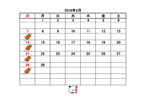 大阪福島のもつ鍋が美味しい居酒屋
