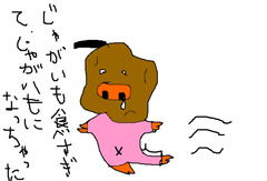 大阪福島区にある豚肉酒場とん彩やJR福島駅から徒歩で約5分ほどのところに位置する居酒屋です。淨正橋から一つキタの筋に入るとそこは有名なイタリア食堂やバルポルチーニ、天乃屋、福島金魚、晴屋、てる屋、淨正、長屋バー、二番どり、イカリヤなど飲食店がびっしりの筋になっていて、その奥で黄色に光る大きい豚の提灯こそがわれらがとん彩やの目印である。店の外には手書きの看板がずらりと並んでおり、個性的でなんともかわいらしい豚が印象に残ります。店内もオリジナルの手書き漫画や豚のキャラクターであふれかえっています。店は3階建てとなっており1・2階はテーブル席で1階は約10名様まで、2階は25名様くらいでだいたい貸切させていただいております。3階のお座敷も25名様くらいで、貸切とさせていただいており、お子様連れの方にも好評をいただいています。特に土日祝日は家族で来られるお客さんも多く、大変気に入っていただきリピートしてくれるお客さんもたくさんいるので、非常にありがたいです。それ以外では、会社宴会などの規模が大きめの宴会にも対応できるので、こちらも好評をいただいております。やはり平日はオフィス街ということもあり、サラリーマンのお客さんが大半です。こちらもリピートしてくれているお客さんが多く、非常にありがたく思っています。では、そのリピーターの多い秘訣は何かというと、値段であったり、開店時間であったり、味であったり、融通が利くところであったりと自分で言うのもなんですが、他にもいろいろあるし、自信を持って言うこともできます。特に今は飲み放題3時間男性1500円、女性1000円で提供させてもらっていて、非常に満足してもらってます。飲み放題メニューには、もちろん生ビール(キリンハートランド)、焼酎の麦・イモ、カクテル、チューハイ、ワイン、日本酒、ソフトドリンクと種類も豊富ですので何かと便利ではないかと思います。コース料理も1500円からやっていますので、男性で3000円、女性で2500円とかなりお手頃で満足できるの内容になっています。また今年の2月ごろから昼営業を始めまして、それと同時に昼宴会も承るようになり、幅広い集客を目指して日々頑張っています。また昨年末からホームページの方にも力を入れており、居酒屋漫画、コンゲーム漫画、グルメミステリー漫画の3作に不動産を舞台にした小説とコンテンツも充実しており、いまなお進化を続けています。最近は豚肉を使った簡単おつまみレシピや豚肉のうんちく、雑学、豆知識、宴会の雑学、豆知識、酒とビールのうんちくについても投稿していますので、気軽に見てください。客層は基本的に若いサラリーマンや、学生であったりと活気のある店内であります。とん彩やはとん串、串カツ、とん鍋のBIG3のほかに、冷やし鍋のメニューもある。居酒屋では珍しいのではないかと思うぶっかけサラダうどんであったり、ラーメン、ペペロンチーノである。他にもお好み焼き、焼きそばと言った粉もんや、ナポリタン、明太パスタ、ハンバーグなどの洋食もあります。居酒屋の手作り餃子も自信のある一品です。自家製のチャーシューや、豚の軟骨チャーシューもかなり自信を持ってオススメ出来ます。豚肉酒場と唱っていますが、結構幅広いメニューを揃えることを一つの目標にもしています。ひややっこや、だし巻き玉子といったおつまみも種類豊富で、そのなかで最もオススメのおつまみははらみポン酢ですな♪贅沢の極みです。話は変わりますが、8月4日はなにわ淀川花火大会もあり、その情報も掲載させていただきます。微力ながら力になれればなと、少しでも花火を楽しんでもらう為にサポートしていきたいと思います。ということで、花火大会のあとはとん彩やで宴会もいいと思いますよ♫ほかの花火大会情報も随時アップしていきます。観葉植物の豆知識(育て方)なども少しづつ紹介していきますのでよろしくお願いします。また、食に関わる以上は、少しでも皆様の健康をサポート出来るよう「免疫力」についての雑学も記事投稿していきますので、一度ご覧ください。僕自身も「免疫力」を改めて調べて知ることが多かったし、それのおかげで「鍋」の素晴らしさがよくわかりました。鍋は野菜と肉をバランスよく摂取できる食べ物です。ダイエットしたい方には「肉」は食べず、野菜をたくさん食べればいいんやと思いがちかも知れませんが、実は肉や米などもバランス良くとらないといけないらしく、そこのちょっと詳しいところを当店のホームページで書いていますので、よければ見てください。宴会、飲み会、合コンで当店を利用してくれるのはありがたいことですが、雰囲気はもちろん、味でも感動してもらえたらなという思いが強いので、美味しくて、体にも優しいメニューを提供できるように日々研究に研究を重ねて、レシピを積み重ねて行きた