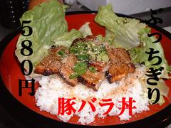 大阪福島(キタ圏内)にある豚の鍋とやきとん串がおすすめのグルメな居酒屋「とん彩や」ブログ用画像。宴会するならとん彩や。とん彩やとは、カレー鍋、トマト鍋を始め、豚のしゃぶしゃぶ、すき焼き、もつ鍋等、鍋料理全般が得意。他にも焼きとん串、串カツ、トンカツ、豚飯、餃子、ナポリタン、焼きそば、お好み焼き、カレー等、豚肉を使用した料理が得意。面白い飲食店。豚バラ丼文字イン