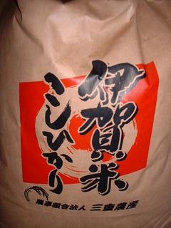 大阪福島(キタ圏内)にある豚の鍋とやきとん串がおすすめのグルメな居酒屋「とん彩や」ブログ用画像。宴会するならとん彩や。とん彩やとは、カレー鍋、トマト鍋を始め、豚のしゃぶしゃぶ、すき焼き、もつ鍋等、鍋料理全般が得意。他にも焼きとん串、串カツ、トンカツ、豚飯、餃子、ナポリタン、焼きそば、お好み焼き、カレー等、豚肉を使用した料理が得意。面白い飲食店。igamai
