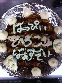おいしいお好み焼きで誕生日パーティーのサプライズができちゃう大阪福島の居酒屋