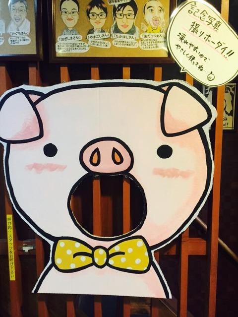 誕生日などの記念日にもおすすめな大阪福島の居酒屋