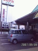 bd01d029.JPG