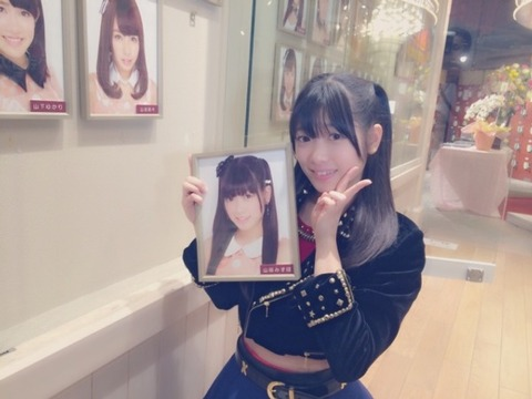 SKE48 山田みずほ 最後<(?'ב?)ミ