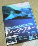 20050713_2030_0000.jpg
