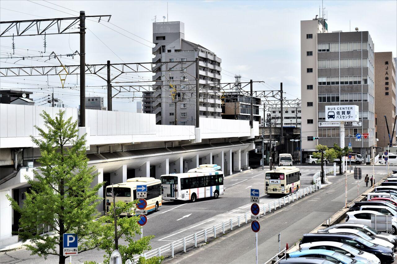 駅前 コム ボックス 佐賀