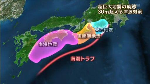 南海トラフ巨大地震が起きれば「最貧国になりかねない」