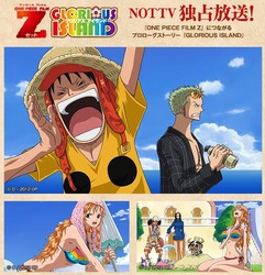 NOTTV × ONE PIECE FILM Z GLORIOUS ISLAND