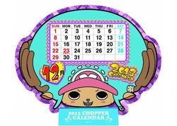 2013年卓上ワンピースチョッパーカレンダー
