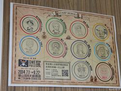 ONE-PIECE-MUGIWARA-STORE-TAIWAN-2F-008