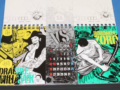 卓上型ワンピースコミックカレンダー2014