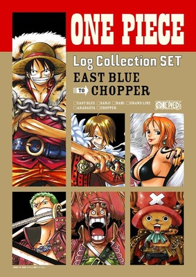 ONE PIECE Log Collection SET