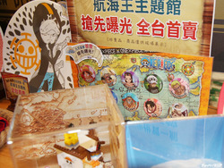 ONE-PIECE-MUGIWARA-STORE-TAIWAN-2F-024